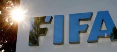 Australia's embattled FA wins FIFA reprieve