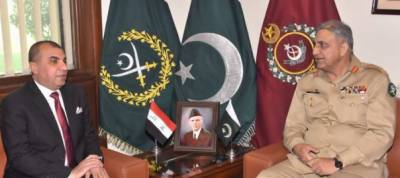 Iraqi defence ministry general secretary Jawad Al-Abadi calls on COAS