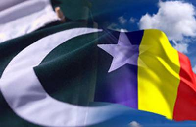 Pak, Romania agree to boost ties in diverse fields