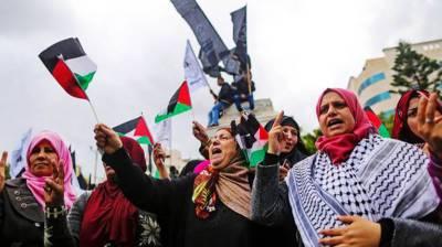 Pakistan strongly condemns US move on Jerusalem