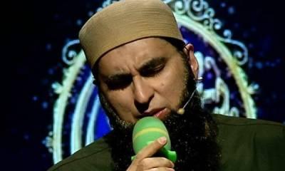 Remembering renowned Naat Khawan Junaid Jamshed