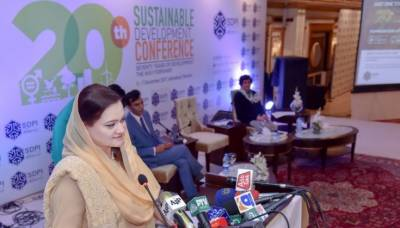 Sustainable development targets being achieved with better results