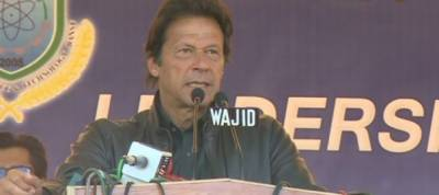Those chanting 'Jaag Punjab Jaag' can't be leaders: Imran Khan