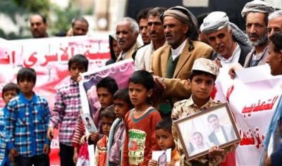 Trump demands Saudis allow aid into Yemen 'immediately'