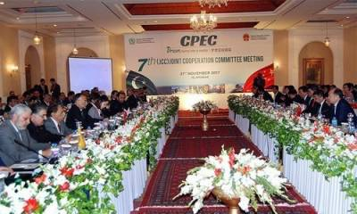 Chinese envoy dismisses all rumours in Pak and Indian media over CPEC Projects