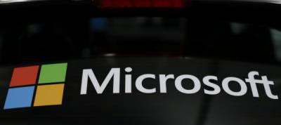 EU to intervene in Microsoft's us Supreme Court data protection case