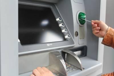 Internatioanl ATM hacking gang member arrested by FIA