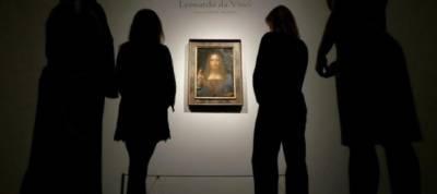 Louvre Abu Dhabi to display Leonardo's 'Salvator mundi'