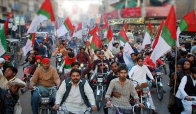 MQM-P to hold public gathering in Hyderabad today