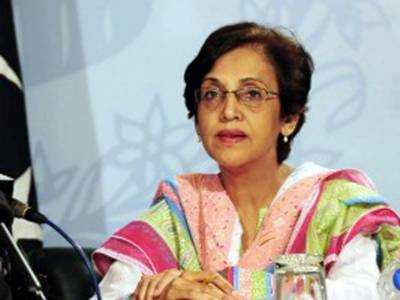 Pakistan committed to SAARC objectives