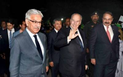 Prince Karim arrives in Islamabad