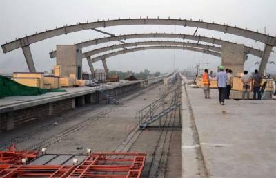SC to announce verdict in Orange Line Train project case on Friday