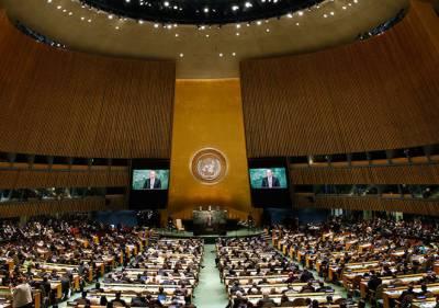UNGA adopts resolution strengthening ties b/w UN, OIC