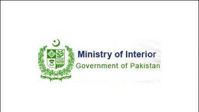 21 International NGOs told to wrap up and leave Pakistan