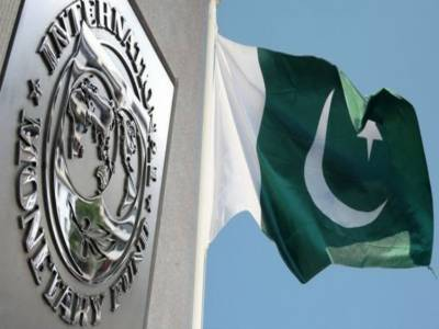 IMF lauds Pakistan economic progress