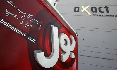 PEMRA to fine BOL News for defaming Geo News