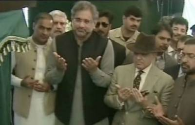 PM laid down foundation stone of 1263 MW power plant in Jhang