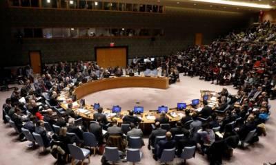 UN Security Council condemns Donald Trump decision on Jerusalem