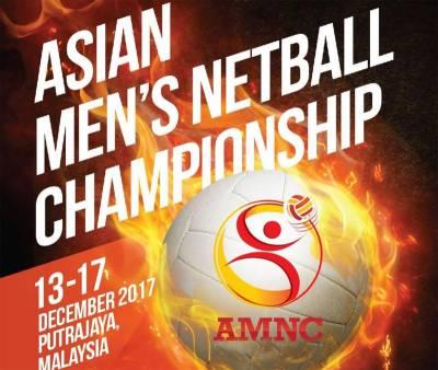 2nd Asian Men's Netball Championship begins on Dec 13
