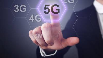 5G technology in Pakistan to be introduced
