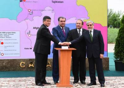 Afghanistan selects two Indian companies for CASA - 1000 power project