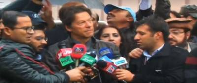 ATC rejects IK's petition to remove terrorism charges