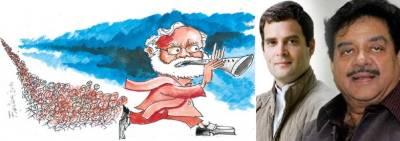 BJP, Congress condemn Modi's allegations regarding Gujrat polls