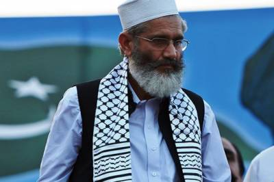 FATA - KP merger: JI gives final deadline to government