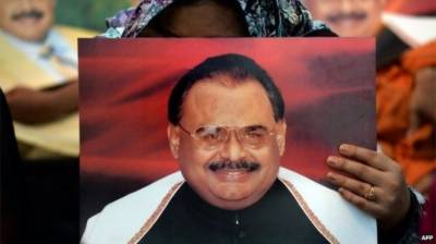 More MQM-L leaders part ways with Altaf