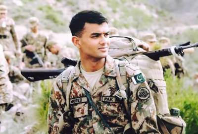 Pakistan Army officer martyred in North Waziristan: ISPR