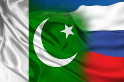 Pakistan - Russia discuss $2 billion North South Pipeline project