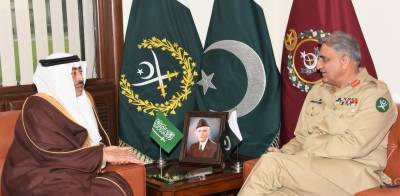 Pakistan Saudi Arabia to enhance bilateral defence ties