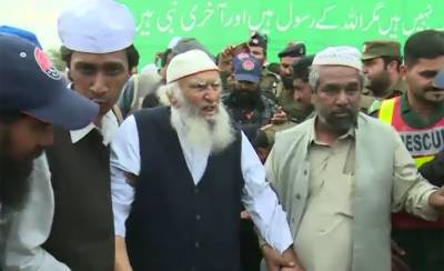 Pir Hameeduddin Sialvi announces Gujranwala conference date, more resignations to follow