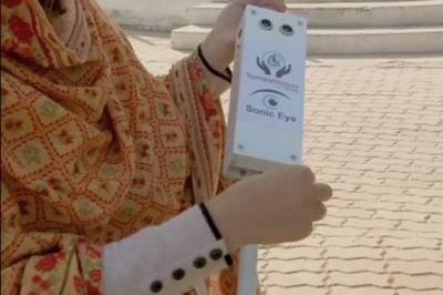 Sonic Eye: Pakistani student develops device for blind people
