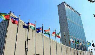UN adopts Pak sponsored resolution on interreligious dialogue