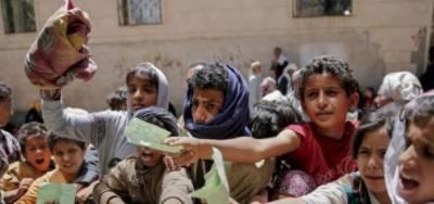 UN warns over 8m people facing famine in war-torn Yemen