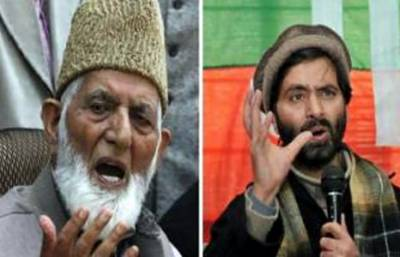 APHC condemns killing of 4 people in Kupwara