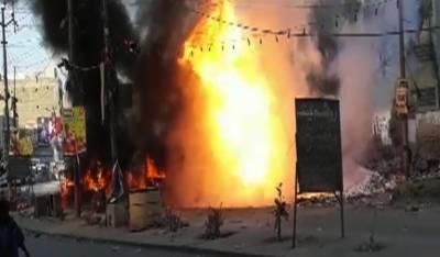 Explosion in Karachi injure 15 people