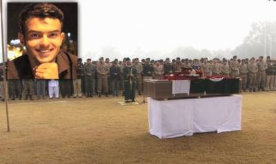Funeral prayers of martyred second Lt Abdul Moeed offered in Lahore