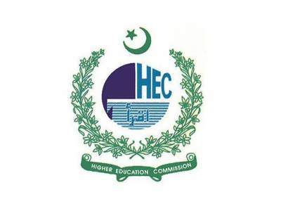 HEC bars students to take admissions in these two Universities