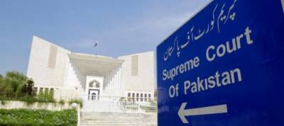 Hudaibya case: SC seeks evidence of money trail, other allegations