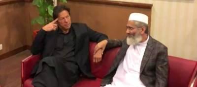 Imran Khan meets Sirajul Haq at Islamabad airport before leaving for Karachi
