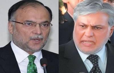 Interior Minister hints at placing Ishaq Dar name on ECL
