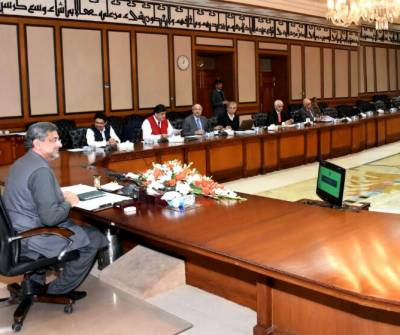 Issues relating to power tariff discussed in CCE meeting