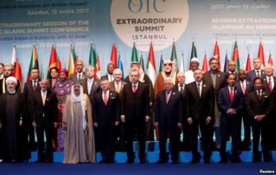 OIC declares East Jerusalem as capital of Palestine