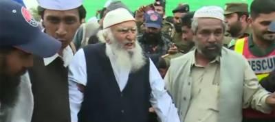 Pir of Sial to hold meeting in Gujranwala on Dec 17