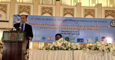 Political stability prerequisite to growth, prosperity: Ahsan