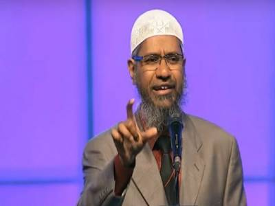 Zakir Naik says I am being targeted by India because of being Muslim