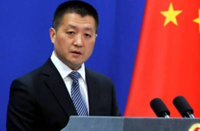 China unveils official response over Palestine, OIC summit over Jerusalem