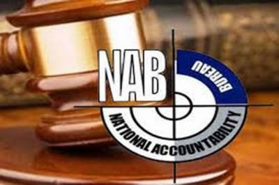Court resumes hearing of NAB reference against Dar